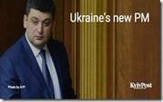 Volodymyr Groysman PM Ucrania