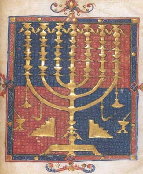 Fig. 3 Biblia española del Duque de Sussex Candelabro (Menora) Mediados siglo XIV