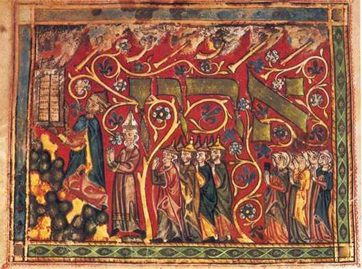 Fig. 22 Libro de Oraciones, fiesta de Pentecostes (Shavuot)