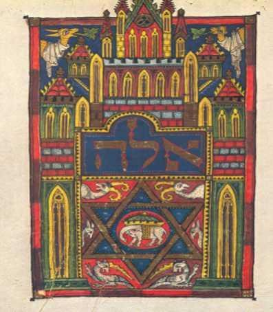 Fig. 24 Portada del Deuteronomio del Libro Pentateuco 1310