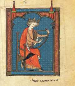 Fig.26 Biblia de Schocken Portada del Libro de Génesis