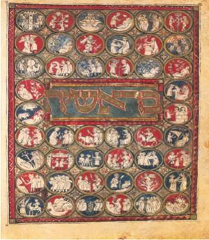 Fig.27 Biblia de Schocken Portada del Libro de Génesis