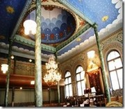 Bulgaria Plovdiv-Sinagoga